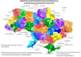 Ukraine_okruhs_2012_oblasts